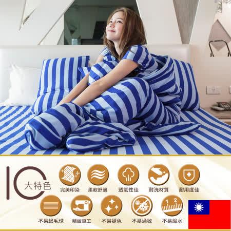 無印系列 新疆風雙人三件式床包+枕套組#5