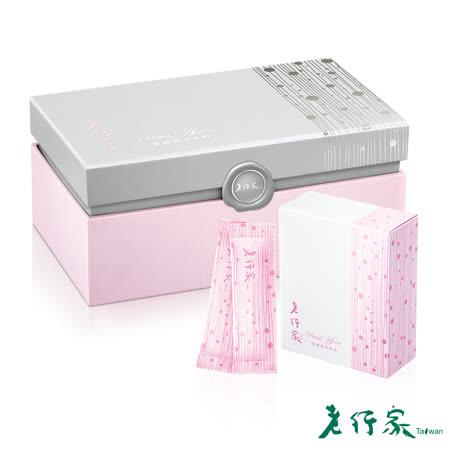 【老行家】120入蔓越莓珍珠粉禮盒送熊果素淨白活顏面膜