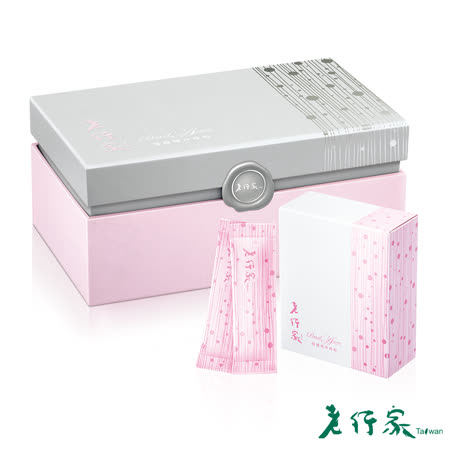 【老行家】120入蔓越莓珍珠粉禮盒