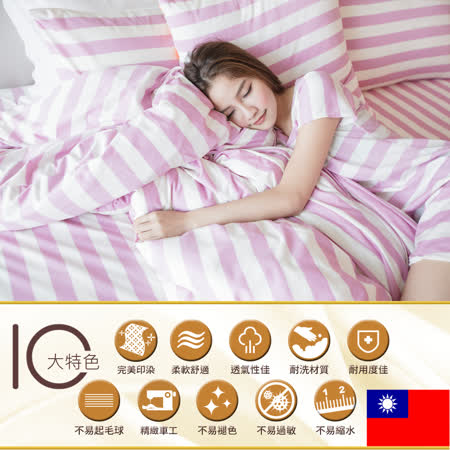 無印系列 新疆風雙人加大四件式被套床包組#6