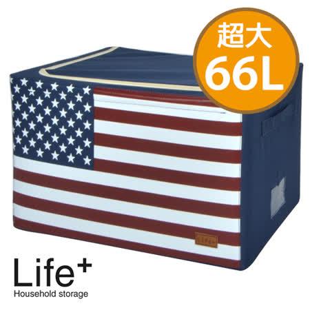 【私心大推】gohappy【Life Plus】彿雷格國旗鋼骨收納箱-美國66L(深藍)推薦楊梅 愛 買