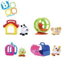 英國《Bkids》寶寶寵物(黑眼豆豆的家)+(小鼠搖椅)+(小鳥與籠子)+(小花貓提籃)