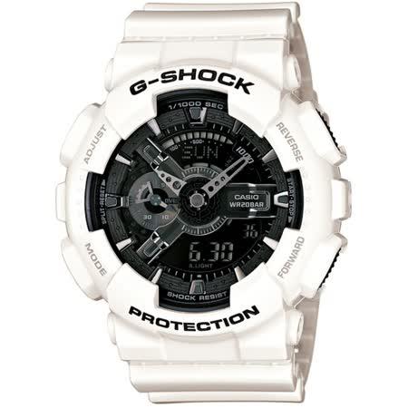 CASIO G-SHOCK GA-110GW系列腕錶-黑/白