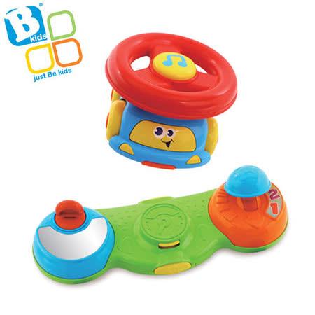 英國《Bkids》手推車玩具