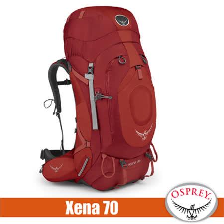 【美國 OSPREY】新款 Xena 70L 專業級 輕量健行登山背包(3D立體網背/登山杖扣)後背包.自助旅行包.出國打工旅遊_紅 R