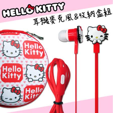 三麗鷗授權正版 立體造型 Hello Kitty 凱蒂貓 入耳式立體聲耳機麥克風+收納盒組
