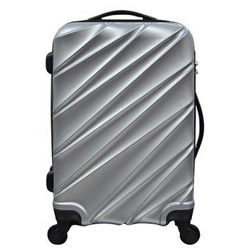 MYTRAVEL丰采行李箱28吋-銀