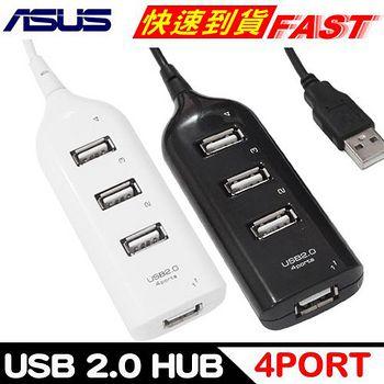 Enjoy USB 2.0 4PORT 延長線式HUB(黑色/白色) -
