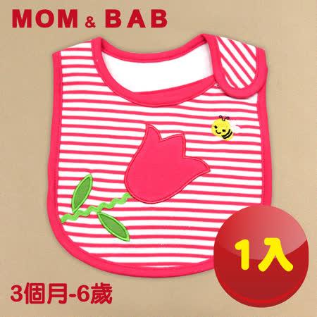 (購物車)【MOM AND BAB】鬱金香幼兒 圍兜兜-單入組