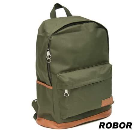 韓系型男ROBOR就愛簡約百搭時尚休閒風筆電後背包(軍綠)