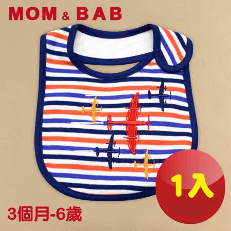 (購物車)【MOM AND BAB】戰鬥飛機幼兒 圍兜兜-單入組
