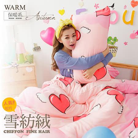 【伊柔寢飾】雙人/搖粒絨保暖系-兩用被床包組.天使心語