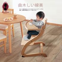 Fidel菲德爾曲木兒童餐椅