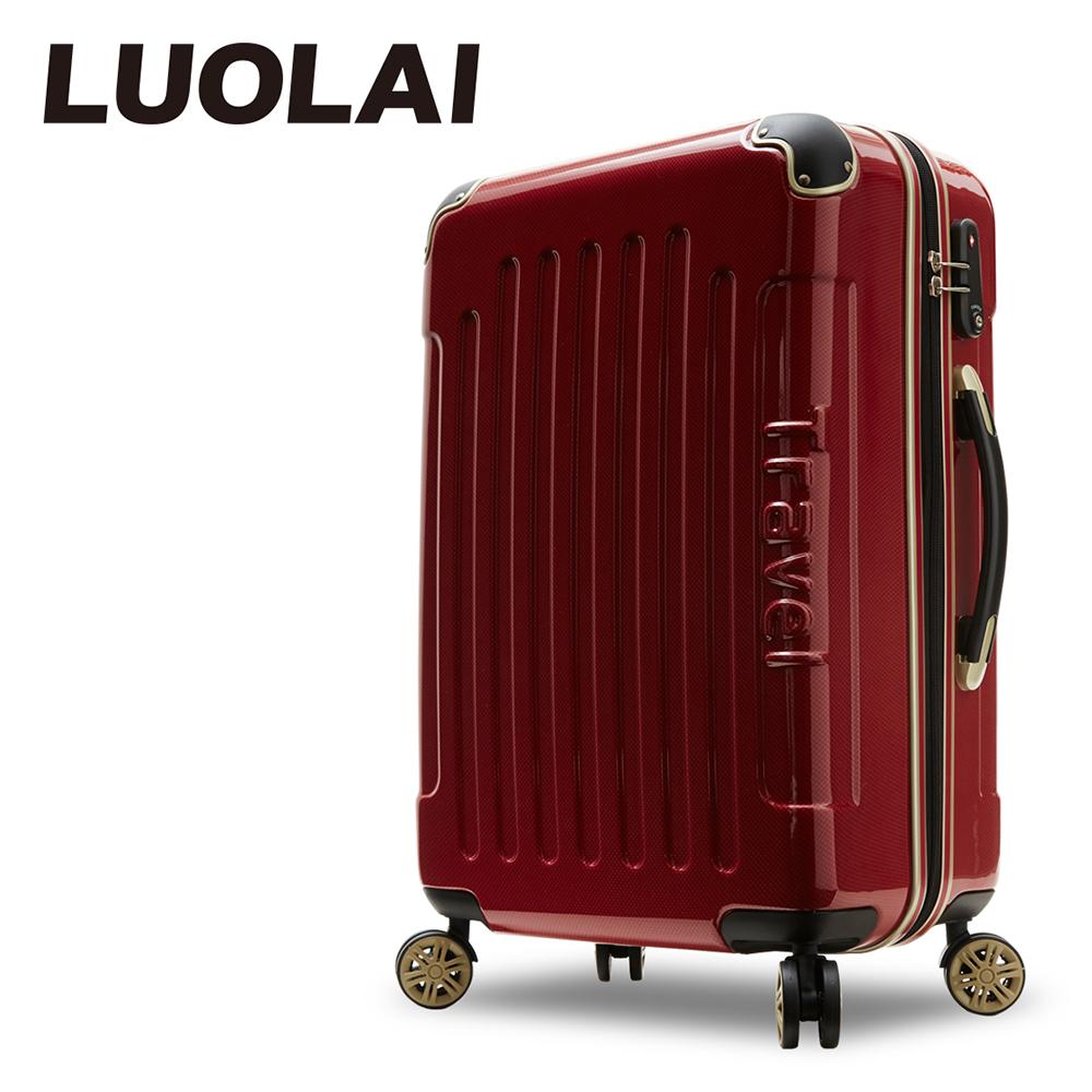 ~LUOLAI~極速炫焰 20吋碳纖維紋PC鏡面行李箱^(紅色^)