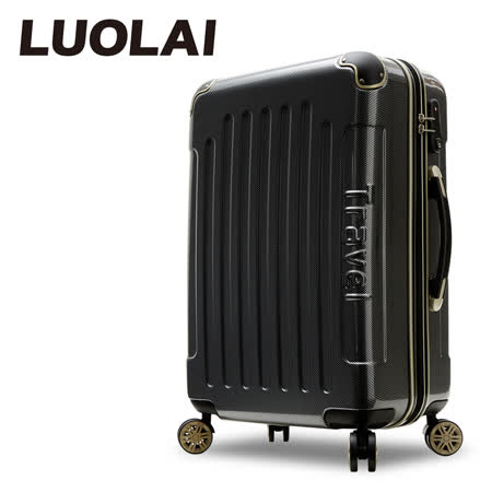 【LUOLAI】極速炫焰 20吋碳纖維紋PC鏡面行李箱(黑色)