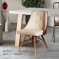 SIMONA西蒙娜單椅(皮質)-米