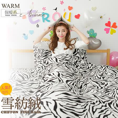 【伊柔寢飾】雙人加大/搖粒絨保暖系-兩用被床包組.動物紋之夜