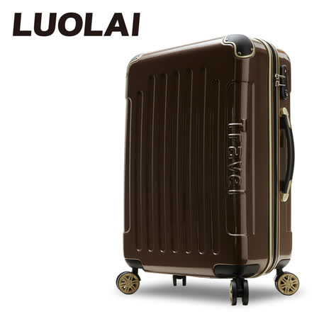 【LUOLAI】極速炫焰 24吋碳纖維紋PC鏡面行李箱(咖啡金)