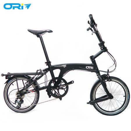 ORI M10 16吋10速鋁合金折疊單車(含後貨架)-陽極噴沙黑