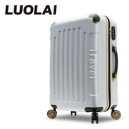 【LUOLAI】極速炫焰 28吋碳纖維紋PC鏡面行李箱(白色)