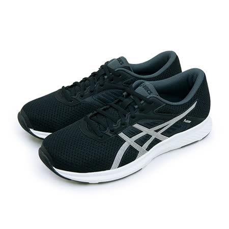 【男】Asics亞瑟士 專業避震慢跑鞋 Fuzor 黑白 T6H4N-9001