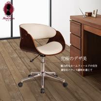 VIOLA維歐拉電腦椅(皮質)-米