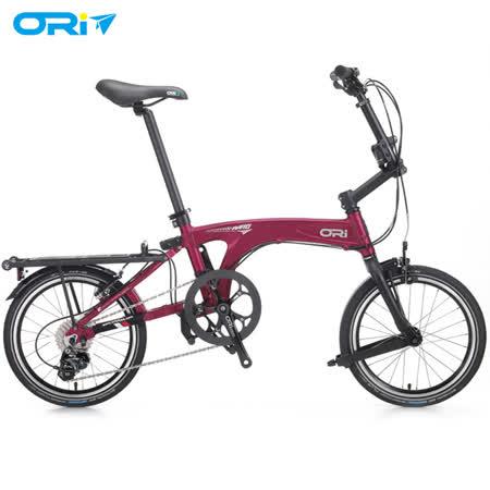 ORI M10 16吋10速鋁合金折疊單車(含後貨架)-陽極噴沙紅