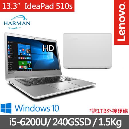 【效能升級】Lenovo IdeaPad 510s 13.3吋《240GSSD》輕薄筆電(i5-6200U/Win10/白)(80SJ0072TW)★贈1TB外接硬碟+原廠筆電包+原廠滑鼠