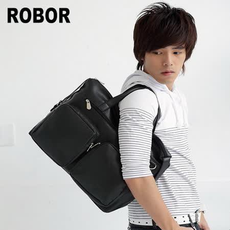 韓系型男 ROBOR時尚潮流坦克包(大)(黑色)