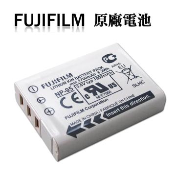 FUJIFILM NP-95 / NP95 專用相機原廠電池 (全新密封包裝)