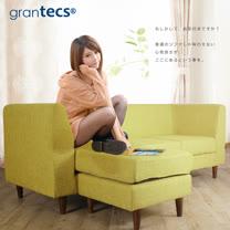 【grantecs】La Vie牧羊少年奇幻之旅沙發-橄欖綠