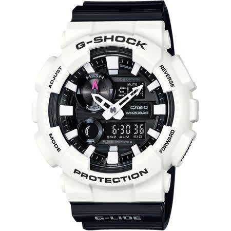 CASIO 卡西歐 G-SHOCK G-LIDE 衝浪運動雙顯錶-白x黑/51mm GAX-100B-7ADR