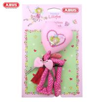 ABUS 德國防盜鎖 1510 PRINCESS LILLIFEE 60cm粉紅公主造型鎖頭單車愛心型鑰匙鎖