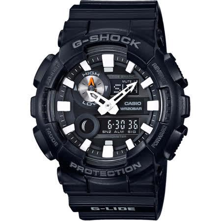 CASIO 卡西歐 G-SHOCK G-LIDE 衝浪運動雙顯錶-黑/51mm GAX-100B-1ADR
