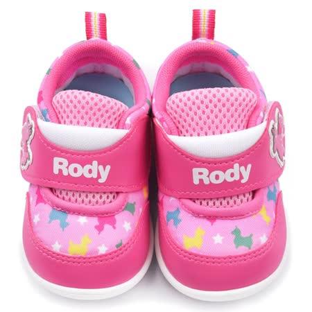 童鞋城堡-RODY跳跳馬 小童 可愛塗鴉寶寶鞋RD7409-粉