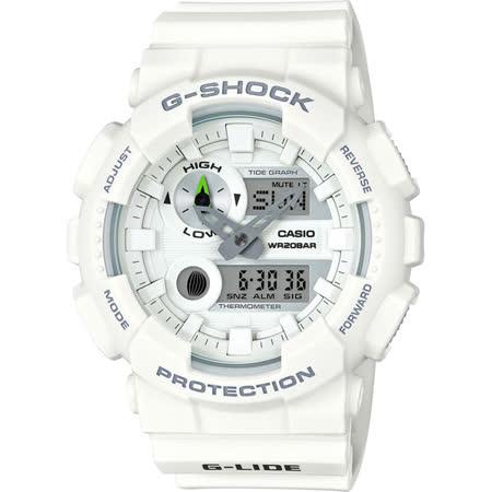 CASIO 卡西歐 G-SHOCK G-LIDE 衝浪運動雙顯錶-白/51mm GAX-100A-7ADR