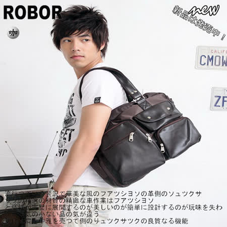 韓系型男 ROBOR都會型男多口袋大容量側背/手提/斜背三用包(咖啡色)