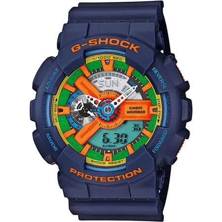 CASIO 卡西歐 G-SHOCK 樂高玩色電子錶-藍/51mm GA-110FC-2ADR