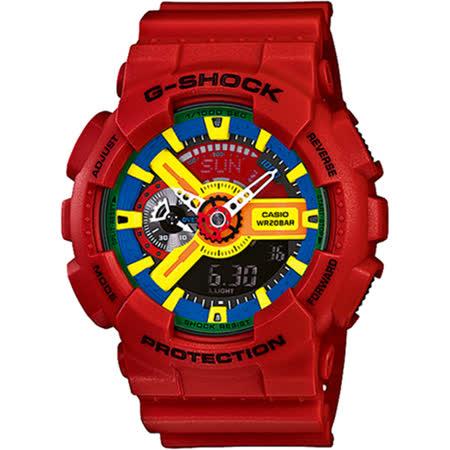 CASIO 卡西歐 G-SHOCK 樂高玩色電子錶-紅/51mm GA-110FC-1ADR