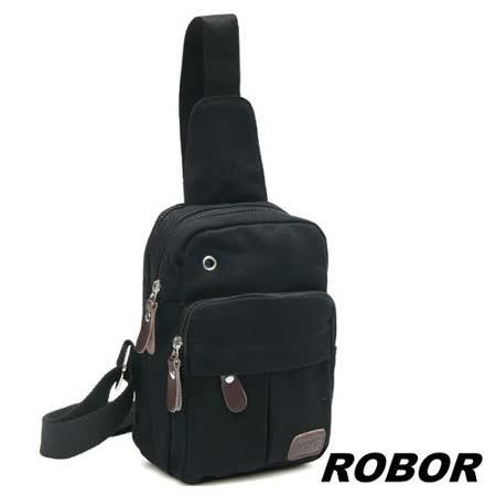 韓系型男 ROBOR搖滾風帆布包單肩包單車包(黑色)