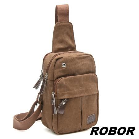 韓系型男 ROBOR搖滾風帆布包單肩包單車包(棕色)