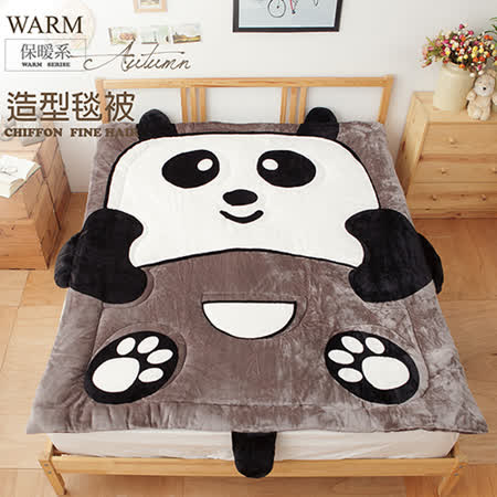 【伊柔寢飾】可愛卡通法蘭絨造型被.可當毯子/可當棉被-熊貓Q版