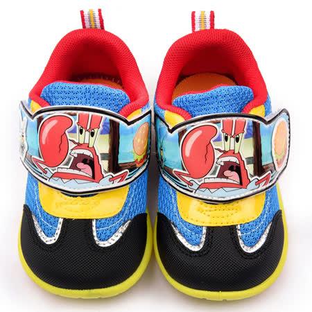 童鞋城堡-海綿寶寶 蟹老闆 透氣運動鞋SG5415-藍