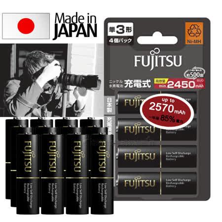 Fujitsu富士通 低自放電3號 2450mAh鎳氫充電電池 HR-3UTHC (3號12入)