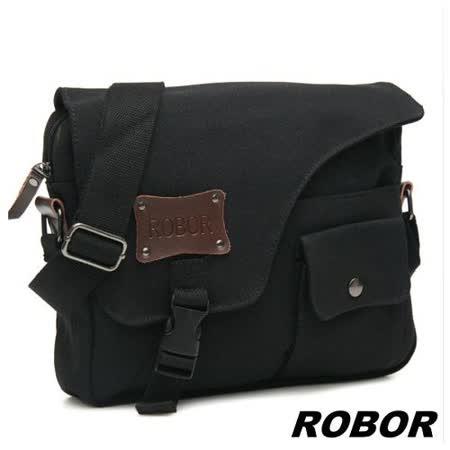 韓系型男 ROBOR終極型男休閒包/側背/斜背包(黑色)