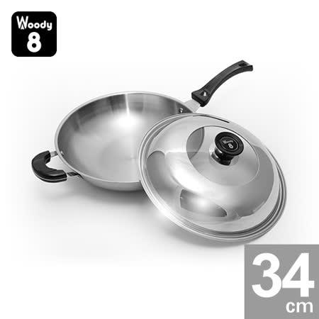 Woody 8 醫療等級18/10不鏽鋼炒鍋 34cm