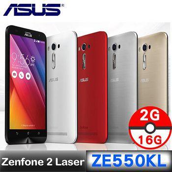 ASUS <福利品>Zenfone 2 Laser ZE550KL 5.5吋(2G/16G)智慧機 【送手機背蓋+9H鋼化貼+耳機】