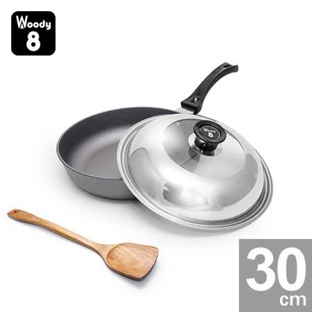 【網購】gohappy線上購物Woody 8 純手工鑄造鈦合金不沾平底鍋 30cm效果廣三