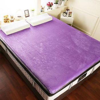 契斯特 12公分幸福舒適透氣記憶床墊 加大6尺-紫丁香