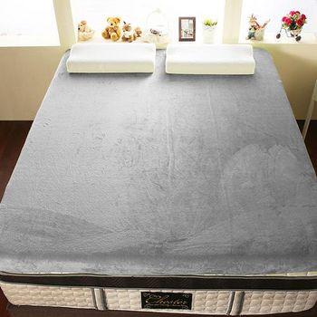 契斯特 12公分幸福舒適透氣記憶床墊 特大7尺-低調灰
